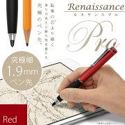 Renaissance スタイラスペン シリーズ タッチペン ルネサンス