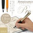 鉛筆の芯より細いペン先1.9mm 「Renaissance Pro 究極細スタイラスペン(ゴールド)」iPhone・iPad・iPad miniシリーズ専用・世界最細 ・タッチペン[NEW]タッチ感度調整機能付 ルネサンス プロ【あす楽対応】