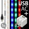 【USB AC アダプター付】「LEDテープライト 貼レルヤ USB(レインボー)1m + USB AC 白 セット」全20色に切り替え可能【あす楽対応】