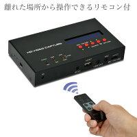 フルHD対応HDMIキャプチャーボックス実況キャプ録2