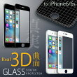 Real3D���̲ù�iPhone6/6s�ѥե륫�С��վ��ݸ�����饹