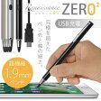 [USB充電対応] 超極細1.9mm スタイラスペン 「Renaissance ZERO 2 〜ルネサンス 零弐〜(6色)」タッチ感度の調整機能付・電池いらずのバッテリー内蔵型・スリムでスマートな細身ペン軸・ iPhone/iPad/iPad miniシリーズ専用【あす楽対応】