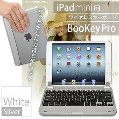 ★5000円以上で送料無料★キーボードに取り付けたままノートパソコンのようにたたむ事も出来ま...