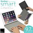iPadAir/Air2/Pro9.7用カバー&キーボードBookeysmartブラック