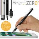 【500円引クーポン有】 [USB充電対応] 超極細1.9mm スタイラスペン 「Renaissance ZERO 2 〜ルネサンス 零弐〜(6色)」タッチ感度の調整機能付・電池いらずのバッテリー内蔵型・スリムでスマートな細身ペン軸・ iPhone/iPad/iPad miniシリーズ専用・Nintendo Switch対応