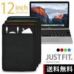 【クリックポスト送料無料】「MacBook 12インチ用 JustFit. スリーブケース(全3色)」専用設計だからジャストフィット! 優しくしっかりと保護する高級ネオプレン(ウェットスーツ)素材使用・バッグに収納するインナーケースとして