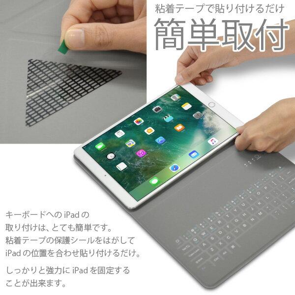「iPad Pro・Air(11インチ&10.5インチ)用 カバー&キーボード Bookey smart(ブラック)」Bluetooth接続 ワイヤレス ブルートゥース・iOS 12.2対応