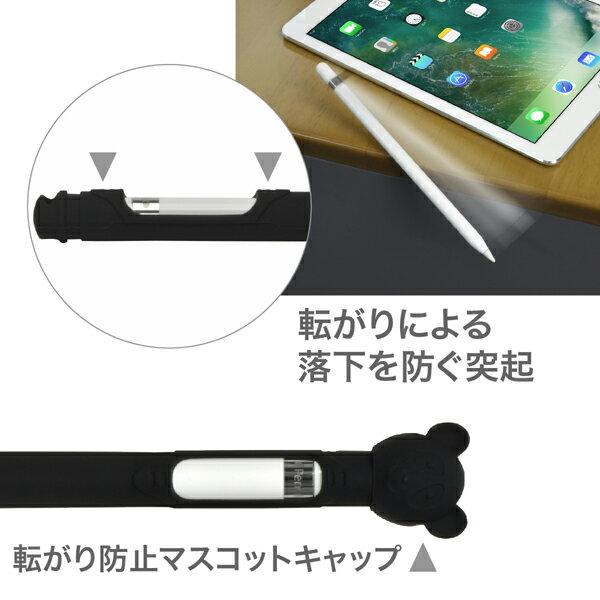 Apple Pencilチップ - 4個入り - Apple(日本)