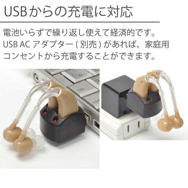 [USB充電式] 耳かけタイプの集音器「FUKU MIMI version2~福耳v2~」両耳で使える2個セット・経済的な再充電可能なバッテリー内蔵タイプ・イヤーピース6種類・専用キャリーケース付・補聴器タイプ