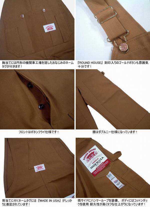 【定番 7サイズ】 af111 新品 ROUN...の紹介画像3