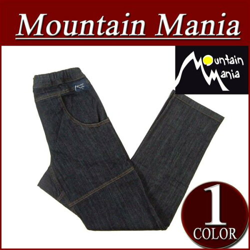 mm121 新品 MOUNTAIN MANIA ST DENIM ZIPPER CLIMBING PANT ストレッチデニム ジッパ...