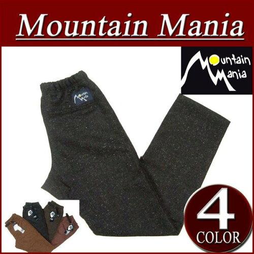 mm192 新品 MOUNTAIN MANIA WOOL NEP CLIMBING PANT ウール ネップ クライミングパ...