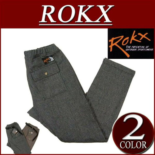 rx371 新品 ROKX ロックス HERRINGBONE BUSH PANT ウール混 ヘリンボーン ブッシュ...