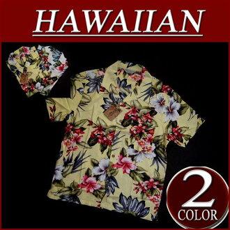 wu236 brand new hibiscus floral print short sleeve rayon 100% Hawaiian shirts mens Aloha Hawaiian shirt (big size there!)