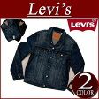 af161 新品 Levis サードタイプ デニムジャケット メンズ USライン リーバイス RELAXE...