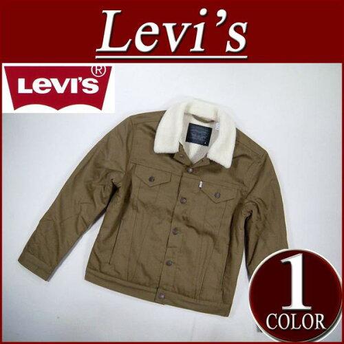 af181 新品 Levis サードタイプ 裏パイルボア ツイル ジャケット Gジャン メンズ USラ...