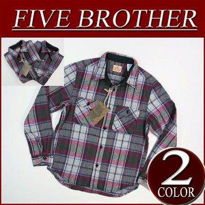 【FIVE BROTHER/ファイブブラザー】USA産 コーンミルズ社製 チェック 長袖デッドストック生地使用 ヘビー ネルシャツ