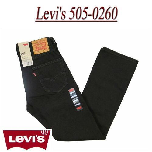 ae06 新品 Levi's USライン リーバイス505 ストレート ブラックデニムジーンズ 00505...