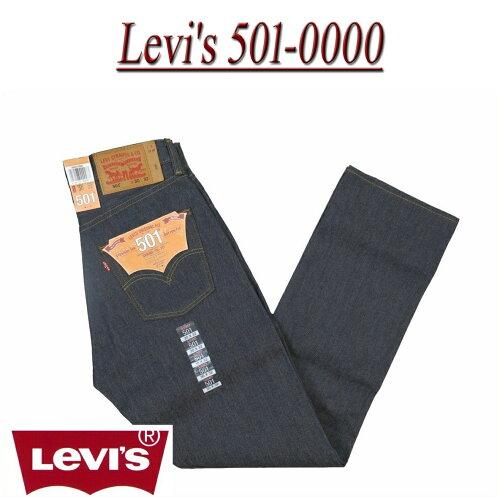 af05 新品 Levi's USライン リーバイス501 ノンウォッシュ ストレート 生デニムジー...