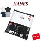 【3/13再入荷! 超定番 4色5サイズ】 ia631 新品 Hanes ビーフィー 半袖 無地 2枚組 クルーネック Tシャツ H5180-2 メンズ BEEFY CREW NECK 2-PACK T-SHIRT ヘインズ アメカジ 2パック パックTシャツ