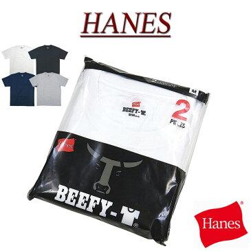 【超定番 4色5サイズ】 ia631 新品 Hanes ビーフィー 半袖 無地 2枚組 クルーネック Tシャツ H5180-2 メンズ BEEFY CREW NECK 2-PACK T-SHIRT ヘインズ アメカジ 2パック パックTシャツ