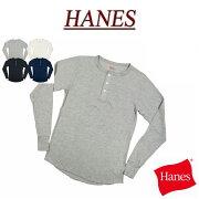 ヘンリー サーマル ヘインズ Tシャツ ワッフル ロンティー