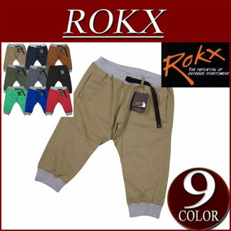 rx291 brand new ROKX COTTONWOOD CROPS rocks 7-minute-length athletic climbing pants RXM015 mens & ladies casual cropped ATHLETIC PANTS outdoors shorts shorts pants