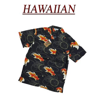 wu2311 brand new goldfish drum short sleeve rayon 100% Japanese Hawaiian shirts mens Aloha Hawaiian shirts (big size there!)