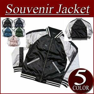 スーベニア ジャケット