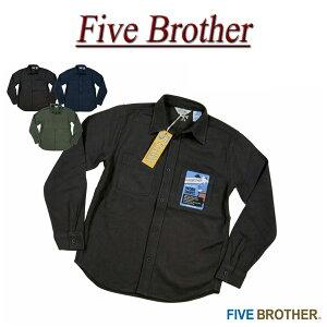 【3色4サイズ】 jc536 新品 FIVE BROTHER 長袖 無地 ヘビーネルシャツ 151860 メンズ ファイブブラザー HEAVY FLANNEL WORK SHIRTS フランネルシャツ ムジ むじ ワークシャツ ヘビネル Made in INDIA