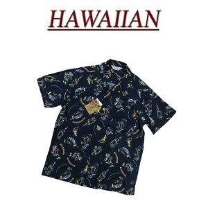 【2020春夏 7サイズ】 wu4428 新品 フラガール ビーチ柄 半袖 レーヨン100% アロハシャツ メンズ アロハ ハワイアンシャツ 【smtb-kd】 (ビッグサイズあります!)