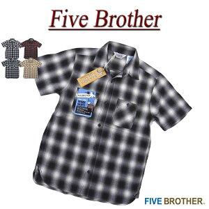 【4色4サイズ】 jd534 新品 FIVE BROTHER オンブレチェック マチ付 半袖 ライトネルシャツ 152003 メンズ ファイブブラザー S/S LIGHT FLANNEL WORK SHIRTS フランネルシャツ チェックシャツ ワークシャツ Made in INDIA 【smtb-kd】