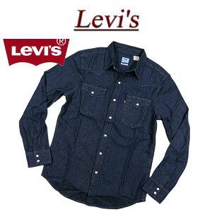 【2021春 6サイズ】 af076 新品 Levis USライン 長袖 デニム ウエスタンシャツ メンズ リーバイス 85745-0002 CLASSIC WESTERN STANDARD RED CAST RINSE TAKEDOWN デニムシャツ ワークシャツ Levi's 【smtb-kd】