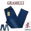 【2色5サイズ】 gm971 新品 GRAMICCI DENIM ST-PANTS グラミチ ストレッチデニム STパンツ 2011-DEJ メンズ デニムパンツ クライミングパンツ 【smtb-kd】