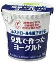 1日当たり2個(220g)を目安にお召しあがりください 1本あたり85円(税別)ソヤファーム 豆乳...