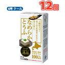 国産大豆100%使用 富士山の伏流水仕込みさとの雪食品なめら