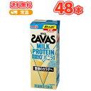 明治 SAVAS ザバス MILK PROTEIN バニラ風味200ml×24本/2ケース ミルクプロテイン10g 栄養機能食品 低脂肪0 ビタミンB7 スポーツサポート ミルクプロテイン 部活 サークル 同好会 送料無料