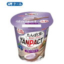 明治 TANPACT ギリシャヨーグルト ブルーベリー風味 110g×12コ【クール便 】食べる ヨーグルト 濃縮ヨーグルト ブルーベリー /タンパクト/乳たんぱく