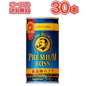 サントリー プレミアムボス缶【185g ×30本】