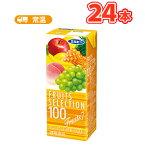 エルビーフルーツセレクション フルーツセブン100 【200ml×24本入】紙パック〔果汁100% ミックスジュース 果汁ミックスジュース〕