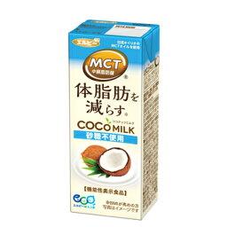 エルビー COCO MILK 砂糖不使用 200ml×24本 送料無料 ココナッツミルク エルビー飲料