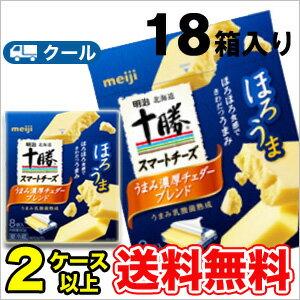 新発売明治北海道十勝スマートチーズうまみ濃厚チェダーブレンド(90g/8コ)18箱【クール便】