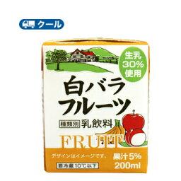 白バラ フルーツ 200ml×12本/クール便