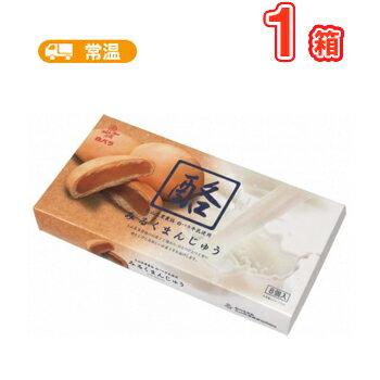 白バラ 酪みるくまんじゅう 1箱8個入和菓子 ミルク 饅頭 みるく