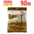 ソーキ あとひき納豆おこし10袋×94g/送料無料【栄養補助食 ビタミンD 納豆 おやつ おつまみ 納豆菌】