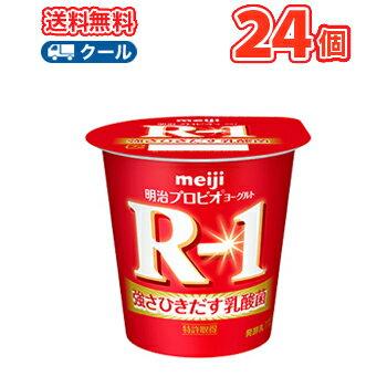 明治 R-1 ヨーグルト★食べるタイプ (112g ×24コ) 【クール便 送料無料】ss 明治特約店