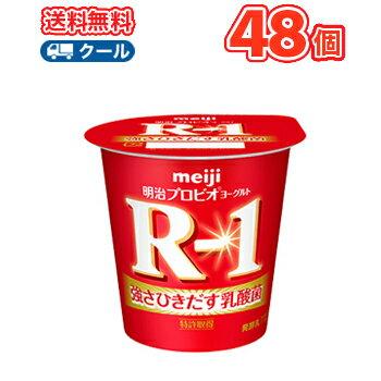 明治 R-1 ヨーグルト★食べる タイプ (112g ×48コ) 5P01Oct16 明治特約店