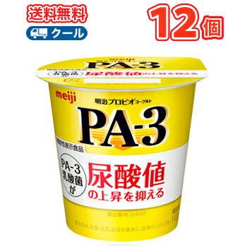 明治 プロビオ ヨーグルト PA-3 食べるタイプ●(112g×12コ)【クール便】 送料無料【あす楽対応】