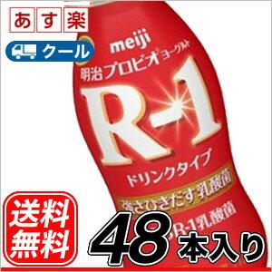 明治 R-1 ヨーグルト ドリンクタイプ (112ml×48本)AS 飲むヨ...