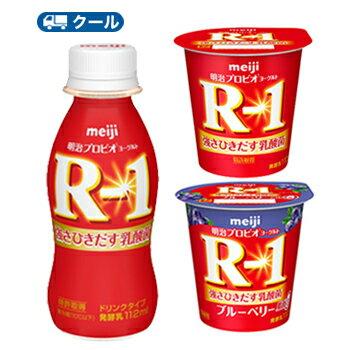 明治R-1 ヨーグルトドリンクタイプ(112ml ×24本)食べるタイプ(プレーン・ブルーベリー脂肪0)セッ...